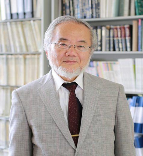 Premio nobel per la medicina 2016: Yoshinori Ohsumi
